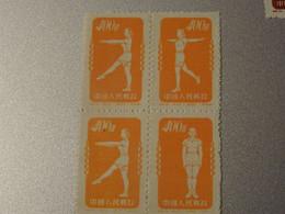 CHINE 1952 Bloc - Reimpresiones Oficiales