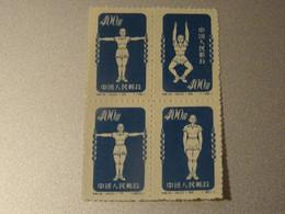 CHINE 1952 Bloc Neuf  SG - Reimpresiones Oficiales