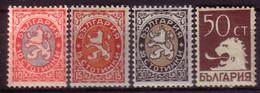 BULGARIA / BULGARIE - 1925 - Timbre Courant - Petite Leone - 4v** - Nuevos