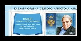 RUSSIE/RUSSIA/RUSSLAND/ROSJA 2019 MI.2653** ,ZAG.2435,YVERT.Writer Daniil Granin MNH ** - Unused Stamps