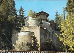 8 AK Bulgarien * 8 Ansichten Von Sofia - U.a. Die Bojana Kirche, Die Russische Kirche, Kulturpalast, Kathedrale * - Bulgaria