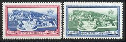 Vatican Express 1945 Yvert 5 / 6 ** TB Coin De Feuille - Priority Mail