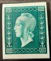 MARIANNE DE DULAC. ESSAI VERT. SANS VALEUR. - 1944-45 Marianne Of Dulac