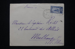 MAROC - Enveloppe De L'Hôtel Valentina De Tanger ( Illustrée Au Dos )  En 1925 Pour Mulhouse - L 81821 - Storia Postale