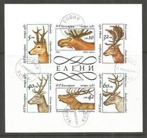 Bulgaria 1987 Used Stamps S/S Block Imperf. Animals - Hojas Bloque