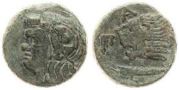 Antique Coins, Greek Coinage, Cimmerian Bosporos, Pantikapaion, AE Tetrachalkon 294-284BC, VF - Greche
