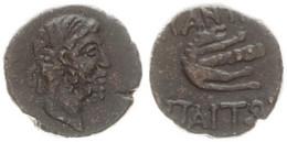 Antique Coins, Greek Coinage, Cimmerian Bosporos, Pantikapaion, AE Tetrachalkon 47-37BC, XF - Greche