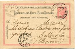 Austrian Levant - Turkish Empire 1900 20pa On 10kr Postcard From Salonique, Greece To Moscow, Russia - Brieven En Documenten