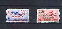 Sud Kasai. 1961. Timbres Du Congo Belge Surchargés (jeux Olympiques) - South-Kasaï