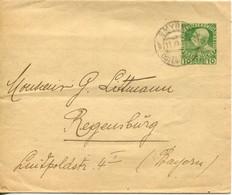 Austrian Levant - Turkish Empire 1909 Newspaper Wrapper From Smyrna To Germany - Rare - Brieven En Documenten