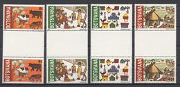 Botswana, 1982, Children's Drawings, MNH Gutter Pairs, Michel 291-294 - Botswana (1966-...)