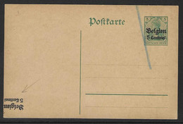 PWST Deutsches Reich Belgien 5 Centimes Op 5 Pf Met Foutdruk - German Occupation