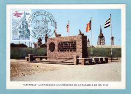 Carte Maximum 1980 - Dunkerque - Congrès National De La Fédération Française Des Sociétés Philatéliques - YT 2088 - 1980-89