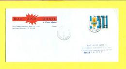 STORIA POSTALE ITALIA - ISOLATI SU BUSTA - - 1981-90: Marcofilia