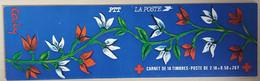 France - Carnet Croix-Rouge 1984 - N°2033 - Neuf, Plié - Croce Rossa