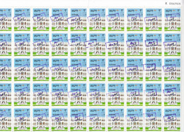 Stamps SUDAN 1993 SC O109 . 3 DINARS OFFICIAL SURCHARGED FULL SHEET  #137 - Soedan (1954-...)