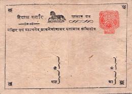 NEPAL - STATIONARY POSTCARD -not Used- //GA78 - Nepal