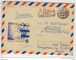 USSR, Russie - Lettre Par Avion - Moscow Pour Warszawa, Ref. 99 - Briefe U. Dokumente