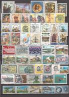ITALIA. Francobolli Tutti Differenti - Lotto CD - Mezclas (max 999 Sellos)