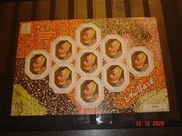 FRANCE  ANNEE 2018  NEUF NON PLIE  FEUILLET N° 5237A   JEAN EDOUARD VUILLARD  (1868-1940) ILLUSTRATEUR FRANCAIS - Sammlungen (ohne Album)