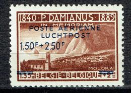 Série Damien :  1,50 F + 2,50 F Poste Aérienne En Premier - Airmail