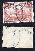 Allemagne, Colonie Allemande, Togo, Togogebiet, N°16 Oblitéré, Qualité Très Beau - Colony: Togo