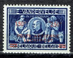 Série Vandervelde :  1,50 F + 2,50 F Poste Aérienne En Premier - Airmail