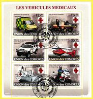 Bloc Feuillet Oblitéré - Les Véhicules Médicaux - Union Des Comores 2008 - Comores (1975-...)
