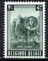 Erection Du Monument à Namur Pour Le 25ème Anniversaire De La Mort D'Albert 1er Roi Des Belges : Marche-les-Dames - Unused Stamps