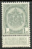 NB - [601596]SUP//**/Mnh-N° 81A-v42, 1c Gris, Armoiries Type II, Accent Entre 1 Et C Du Cartouche Droit + Coquille Sur ' - Errors (Catalogue Luppi)