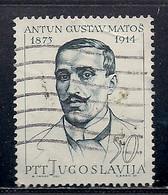 YOUGOSLAVIE     N°   1032  OBLITERE - Used Stamps