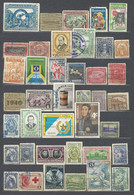 40 TIMBRES GUATEMALA - Guatemala