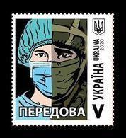 Ukraine 2020 Mih. 1859 Fight Against COVID-19 Coronavirus And War In Donbass MNH ** - Ukraine