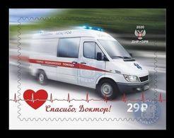 Ukraine (Donetsk) 2020 #205 Medicine. Fight Against COVID-19 Coronavirus. Automobile MNH ** - Ukraine