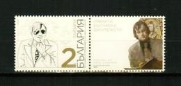 BULGARIA 2020 PEOPLE Famous Philatelists IVAN SLAVKOV - Fine Stamp + Label MNH - Nuevos