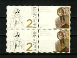 BULGARIA 2020 PEOPLE Famous Philatelists IVAN SLAVKOV - Fine Pair MNH - Unused Stamps