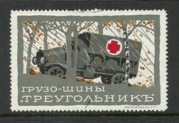 RUSSIA Russlan Russie Old Vignette Red Cross Roter Kreuz * - Red Cross
