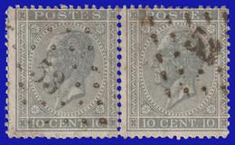 """Paire - COB 17 - Belle Obl. Losange De Points - Bureau N°  53 """"BRAINE-LE-COMTE"""" - 1865-1866 Profile Left"""