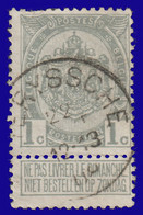 """COB N° 53 - Belle Oblitération """"OVERYSSCHE"""" - 1893-1900 Thin Beard"""