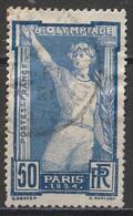 ! Timbre FRANCE De 1924  Y&T N° 186 Oblitéré - Used Stamps