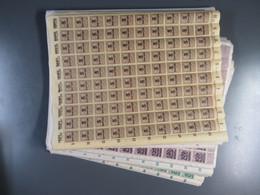 29 Diff Inflabogen MNH - Non Classificati