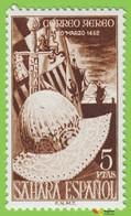 Voyo SPANISH SAHARA 1952 Mi#128  ** MINT - Sahara Espagnol