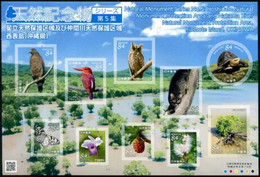 Japan (2020) - MS - /  Butterflies - Birds - Flowers - Fauna - Turtles - Owls - Eulen - Trees - Butterflies