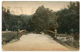 Cpa, 41. Ohkawa-bashi (Eridge) Mogi Road - Nagasaki  /906 - Unclassified