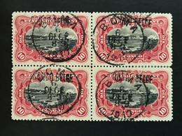31L6 Blok Van 4 - Obl. BOMA 6 DECE 1910 - 1894-1923 Mols: Usati