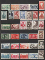 Lot 34 Timbre De France De1940/1949 Neuf  2éme Choix - Unused Stamps