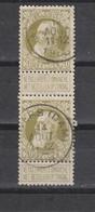 COB 75 En Paire Oblitération Centrale ANVERS (DAM) - 1905 Breiter Bart