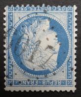 60C Obl BUREAU SUPPLEMENTAIRE GC 6017 St-Martin-des-besaces (13 Calvados ) Ind 17 - 1849-1876: Periodo Clásico