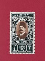 Egypte - Egypt -Ägypten 1937  King Fuad MLH - Nuovi