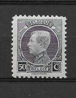 OBP211B (t.11 X 11,5) Postfris** CW 60 € - 1921-1925 Small Montenez